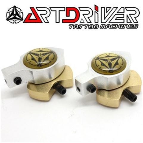 ZERO vibrations ArtDriver PULLEY