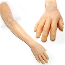 Silicone ARM