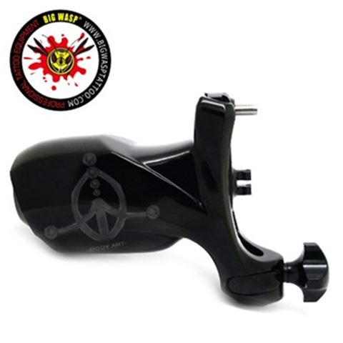 KING Rotary Tattoo Machine - BLACK