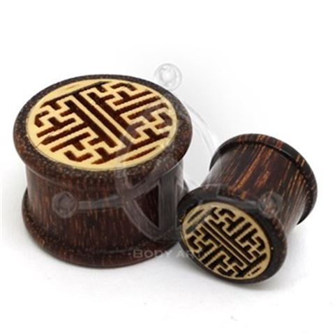 Wooden ETHNIC Ear Plug