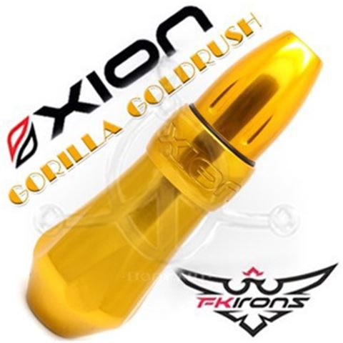 Spektra Xion S - FROST